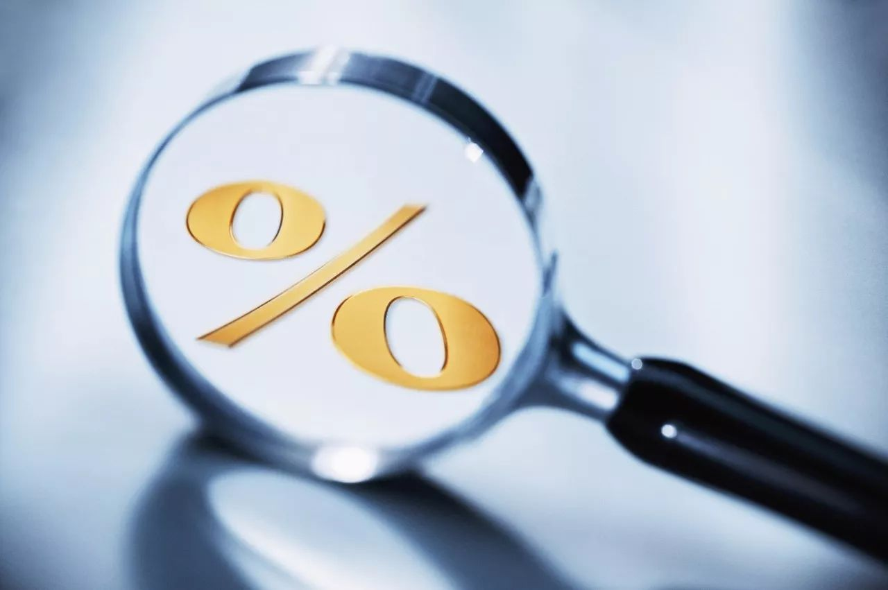 Нацбанк знизив розмір облікової ставки до 6%